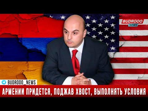 Питер Тейс: Необходимо немедленно оказать давление на Ереван