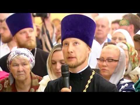 знакомство в городе троицк челябинской области