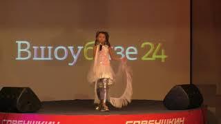 """Кристина Смирнова. Благотворительный концерт """"Дари Улыбку""""17.09.17."""
