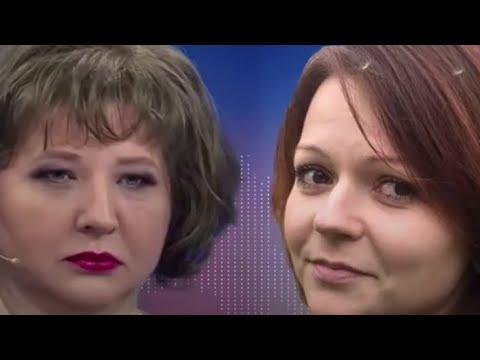 Russian TV broadcasts \'call from Yulia Skripal\'