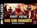 HAR HAR MAHADEV SONG OUT TAANAJI FIRST VIDEO SONG Ajay Devgan Kajol 2020HD