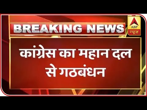 Priyanka Gandhi Welcomes Mahan Dal's Keshav Dev Maurya In Congress | ABP News
