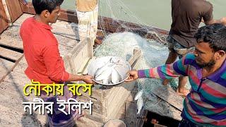 নৌকায় বসে নদীর ইলিশ | bdnews24.com