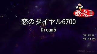 NHK教育テレビ「天才てれびくんMAX」エンディング・テーマ.