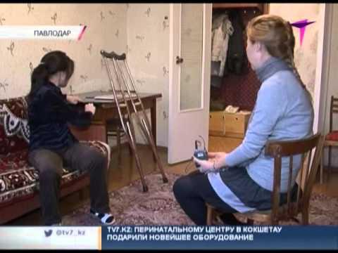 Сайт онлайн знакомства в Павлодаре без регистрации с фото