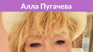 Алла Пугачева отказалась от многомиллионных гонораров за выступления в Новый год