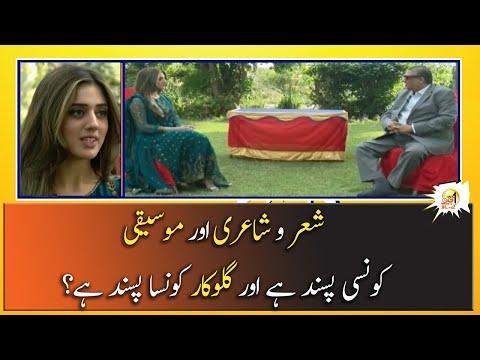 Shair-o-Shairy Aur Music Konsa Pasand Hai Aur Kis Singer Ko Pasand Karti Hain?