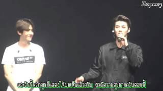 [160324] EXO'luXion in Dallas - พูดคุยตอนจบ (CHANYEOL,BAEKHYUN,SEHUN,SUHO) CUT