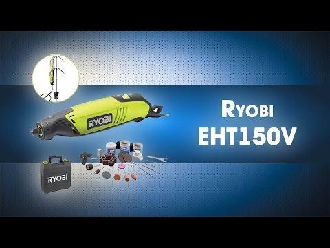 Прямошлифовальная машина Ryobi EHT150V