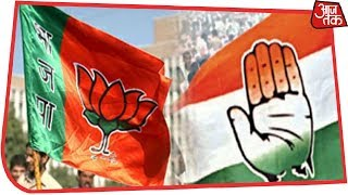 Congress Leads In Hundred Seats In Madhya Pradesh, BJP In 90 | Election Results Live
