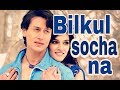 bilkul socha na tha || love Whatsapp video status || rahat fateh ali khan || female version