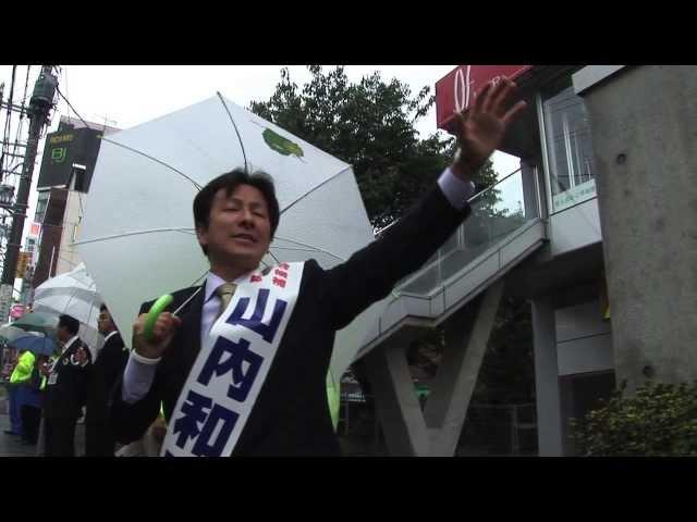 映画『選挙2』予告編