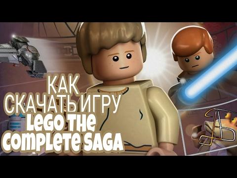 Как скачать игру Lego Star Wars The Complete Saga на Андроид бесплатно !!!
