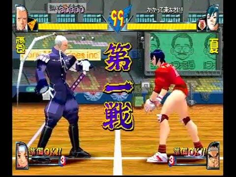 Shiritsu Justice Gakuen: Legion Of Heroes Gameplay, PS1 Japan