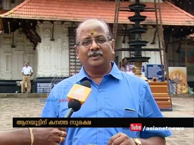 Aanayoottu (feeding of elephants) festival to be start at Vadakkunnatha Temple Thrissur