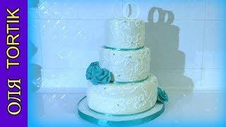 Свадебный Торт Как украсить Свадебный Торт (Wedding cake) /// Olya Tortik