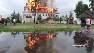 Удар молнии стал причиной пожара в Троицком 2.06.2013.Репортаж с места события.