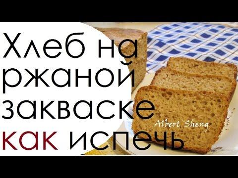 Рецепты простой несладкой выпечки на скорую руку