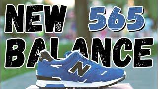 Огляд кросівок New Balance 565 Оригінал
