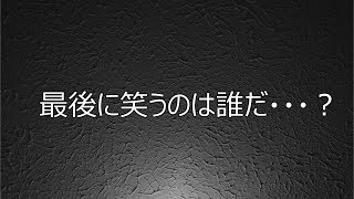 争族体験セミナー®のご紹介 一般社団法人 終活日記帳アドバイザー協会 h...