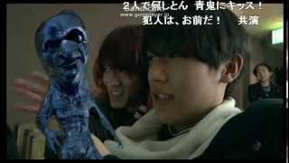 ニコ生 「青鬼 ver.2.0」 撮影現場から生中継 中川大志 松島庄汰 part3