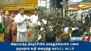 Nellai District Alangulam DMDK Meeting details spl hot tamil video news 09-10-2015