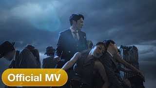 휘성 WheeSung - Night And Day Official MV