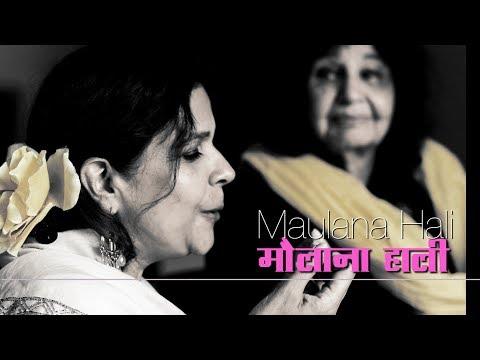 Maulana Hali : Musaddas : Zakia Zaheer - Rene Singh in Urdu Studio with Manish Gupta