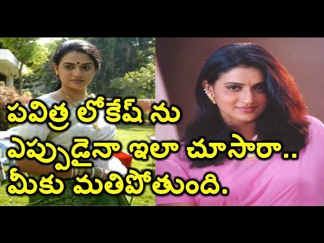 Kannada Actress Pavitra Lokesh Unseen Pictures