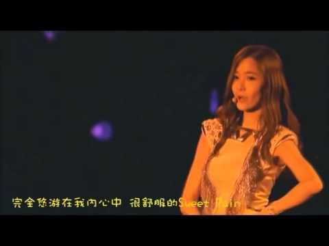 Yoona Nhà Mình Có Giọng Hát Tốt P1 [Yoona SNSD - VN]