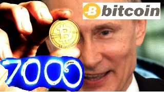 БИТКОИН 7000 ДОЛЛАРОВ !!! Алгоритмы CryptoNight и NeoScrypt Профитны на Найсхеш Майнер