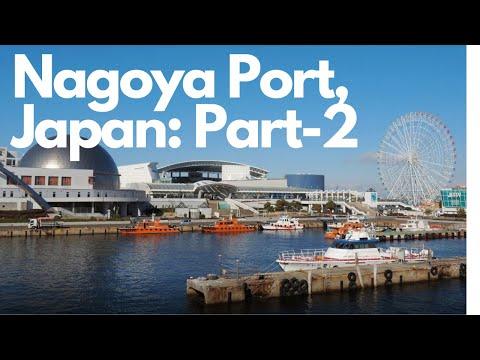 Nagoya port , Japan - Part 2