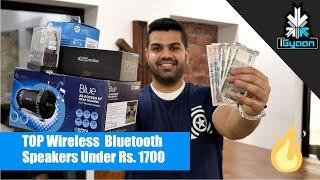 Top Tech Wireless Bluetooth Speakers Under Rs. 1700 - Budget Shopping