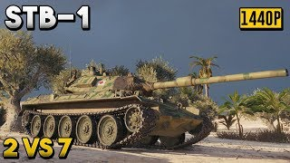 STB-1: So Strong - World of Tanks