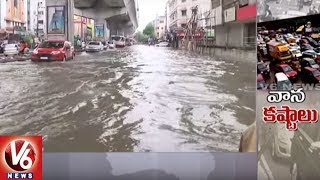 Heavy Rain Continues In Hyderabad City | Weather Report | V6 News