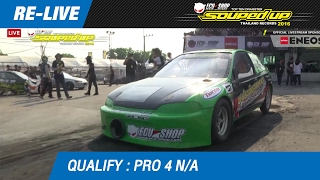 QUALIFY DAY2 | PRO 4 N/A | 18-FEB-17 (2016)