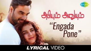 Engada Pona Duet Lyrical Abhiyum Anuvum Tovino Thomas Pia Bajpai Tamil Yoodlee Films