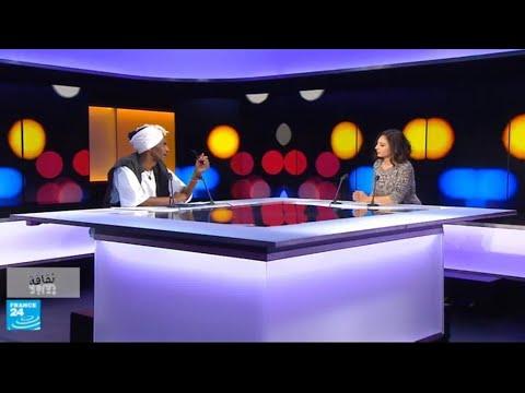 الشاعر السوداني منعم رحمة: أتحاور في شعري مع الغناء والموسيقى والرقص  - نشر قبل 8 ساعة