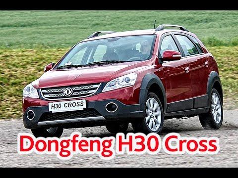 Тест-драйв: Dongfeng H30 Cross