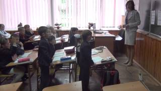 Відкритий урок для РОіППО в 1 класі