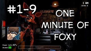 Eleven Minutes of Foxy COMPILATION