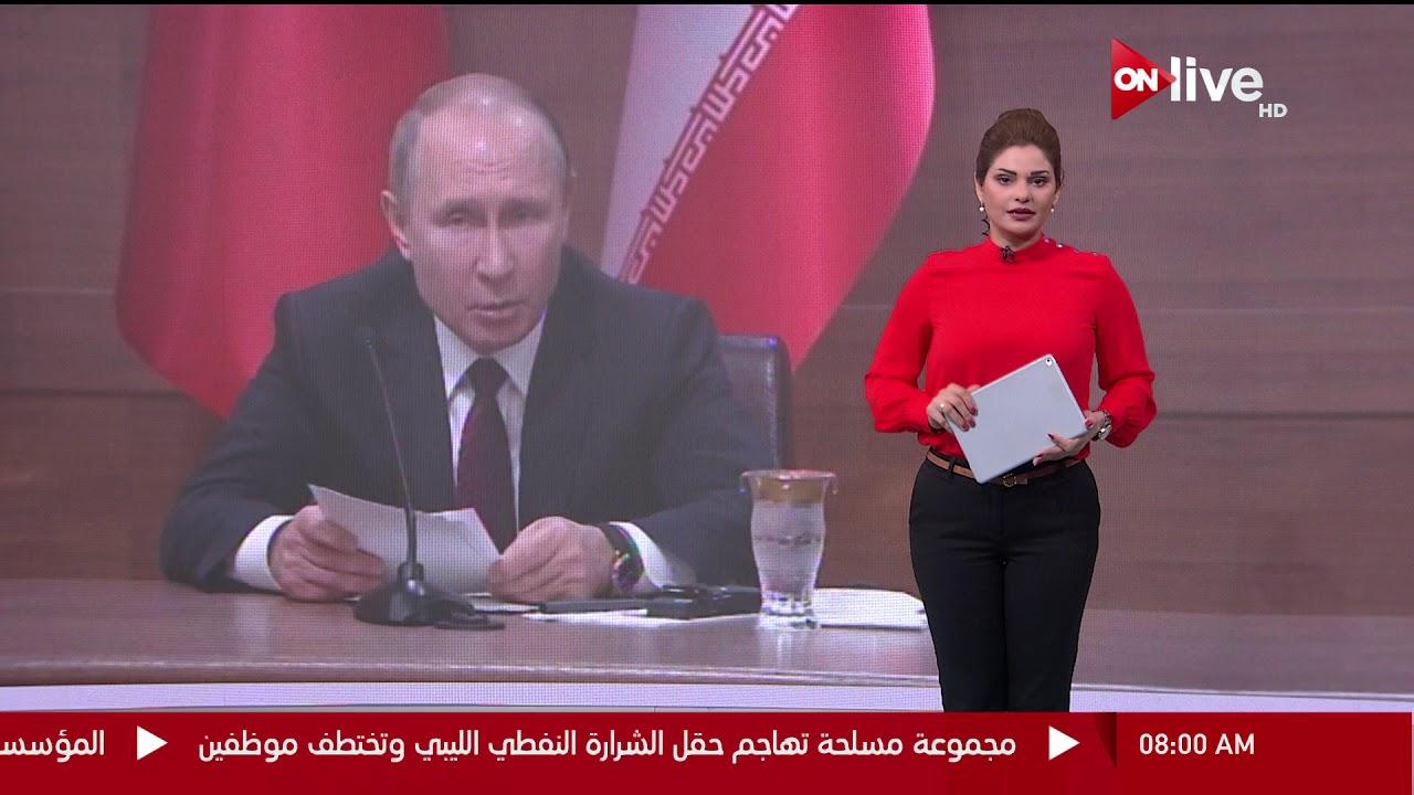 موجز أخبار الثامنة صباحا - الأحد 15 يوليو 2018