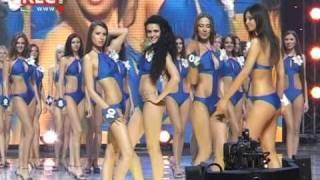 МИСС УКРАИНЫ / MISS UKRAINE