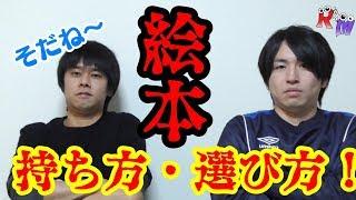 チャンネル登録・高評価・コメントお待ちしています☆ 【保育士チャンネ...