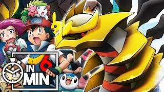 POKEMON FILM 11 'GIRATINA' IN 6 MINUTEN