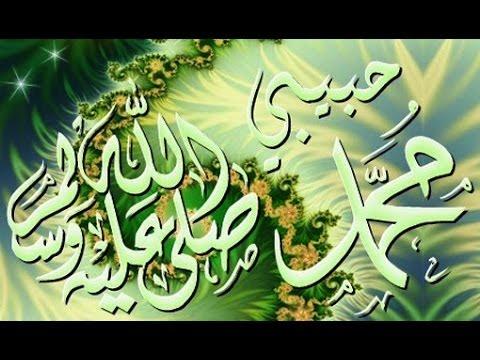 مجموعة من احاديث الرسول ﷺ 2