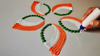 Republic day rangoli | 26 january  tricolor rangoli design | आसान रंगोली गणतंत्र दिवस के लिए