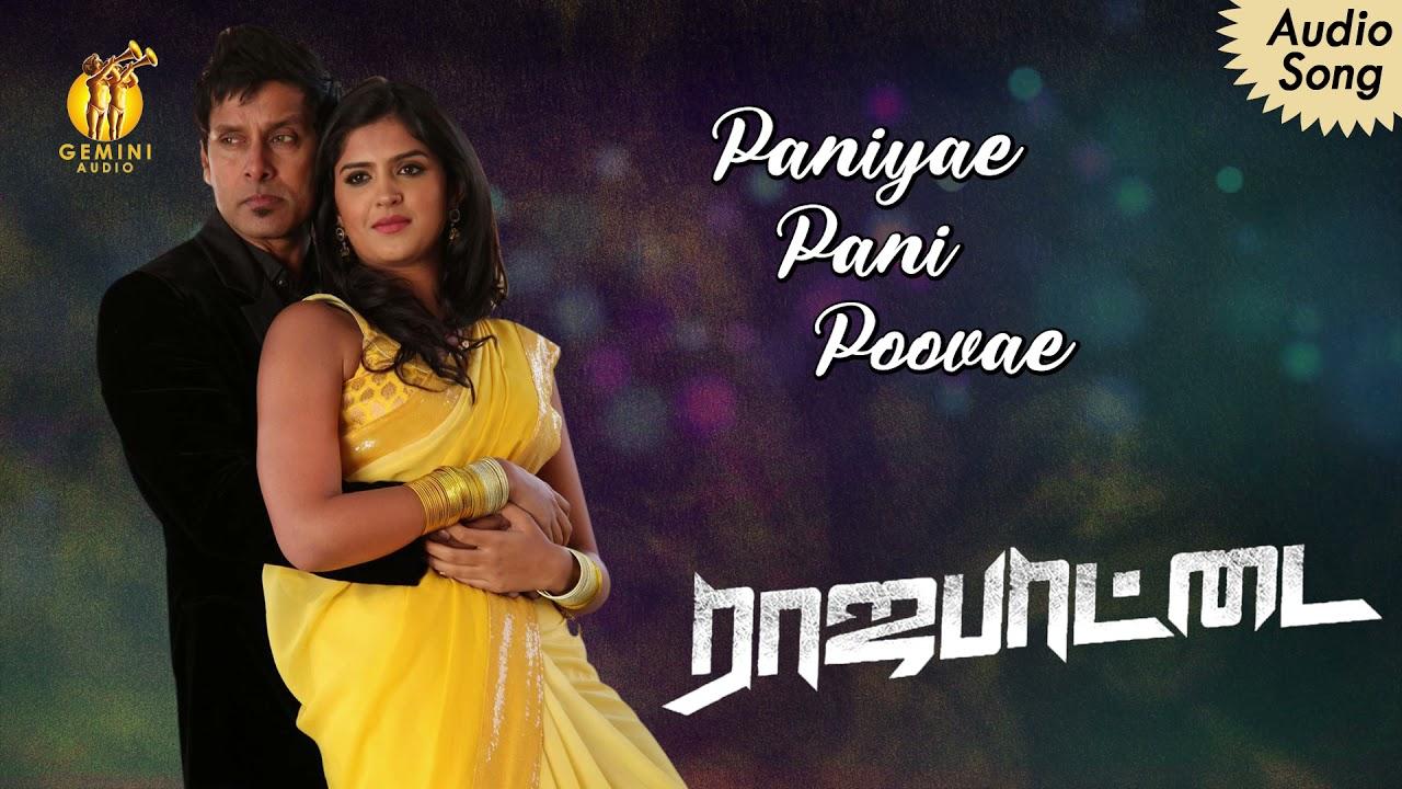 Download Paniye Pani Poove | Rajapattai