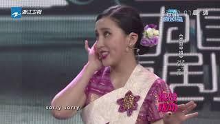 泰国空姐讲相声被导师疯抢 观众:有那味儿了 《中国喜剧星》 EP2 花絮[ 浙江卫视官方HD ]