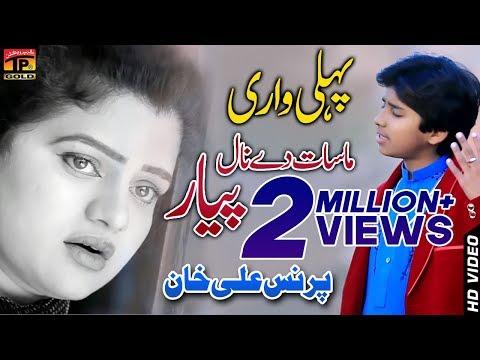 Masat Da Naal - Prince Ali Khan - Latest Song 2018 - Latest Punjabi And Saraiki
